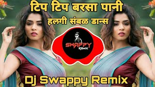 Tip Tip Barsa Paani Dj Song  | टिप टिप बरसा पाणी | #Halgi sambhal Pad Mix | Dj Swappy Remix Official