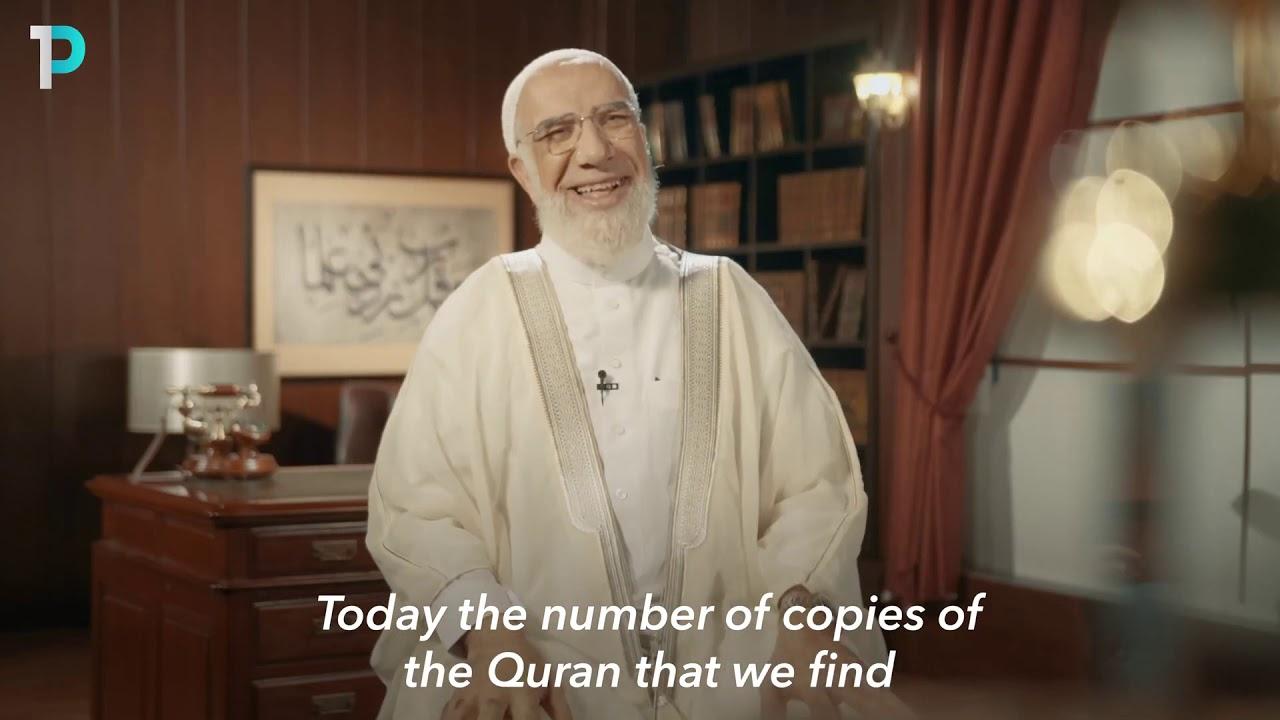 Preparing for Ramadan   الإستعداد لرمضان