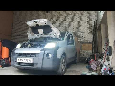 Peugeot Bipper 1.4hdi не заводится после ремонта форсунок нет давления топлива в топливной рампе