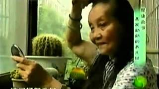 中華醫藥90歲老人吃阿膠心得(B)