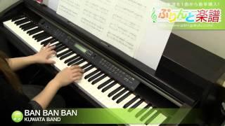 使用した楽譜はコチラ http://www.print-gakufu.com/score/detail/68646...