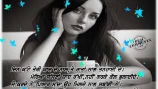 kaler kanth sad songs