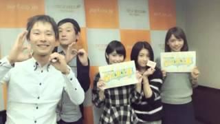 「Juice=Juice」 ラジオ日本1422 60TRY部 https://twitter.com/try1422 ...