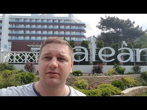 ГЕЛЕНДЖИК отель ALEAN FAMILY RESORT & SPA BIARRITZ