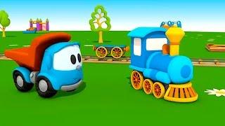Pequeño Leo - El Tren - Camiones - Carritos para niños - Trenes infantiles