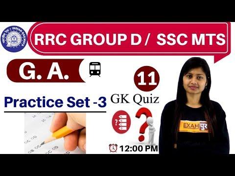 Class- 11 ||#RRC GROUP D / SSC MTS || G. A. || By Sonam Ma'am ||  Practice Set -3