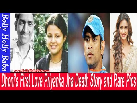 MS Dhoni | First Girlfriend Priyanka Jha...