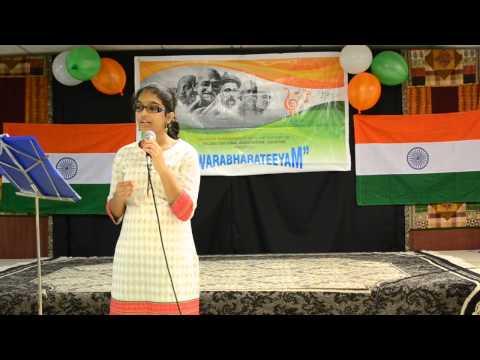 Pooja Gunda - Gandhi puttina desam