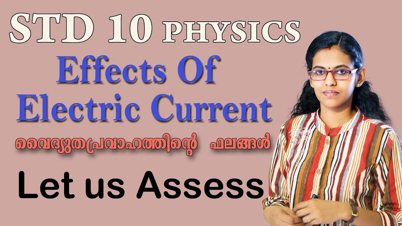 SSLC Physics// Effects Of Electric Current // Textbook problems//Let us Assess// Malayalam