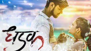 dhadak title track short film theaaryanchaudhary aaryan urvashi love story