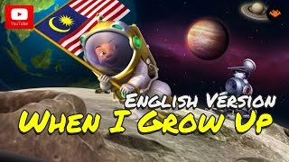 Upin & Ipin - When I Grow Up [English Version] [HD]