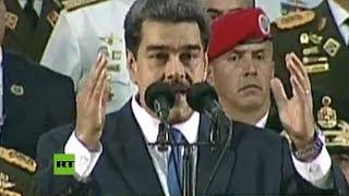 Maduro nombra al nuevo comandante de la GNB y releva al comandante del Ejército