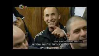 מי אתה עמיר מולנר? בן השוטר שהפך לאימת המשטרה.