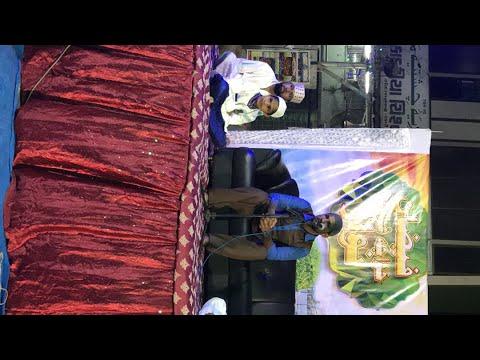 Maulana Irfan Faizani Kumhari From Nagor Sharif | Faizane Khwaja Garib Nawaz