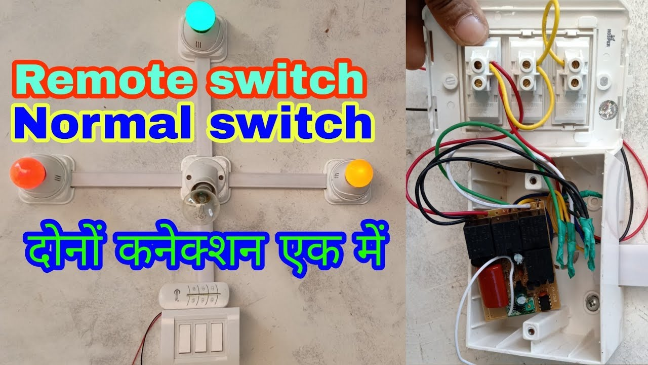 Remote Control And Normal Switch Connection Electrical Wiring Board Dec 2019 Youtube