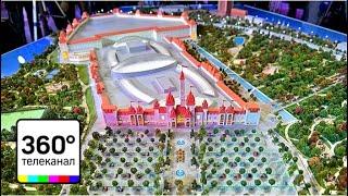 видео В Москве начали строить российский «Диснейленд»