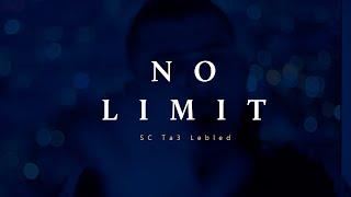 SC - NO LIMIT (Anibal Prod)