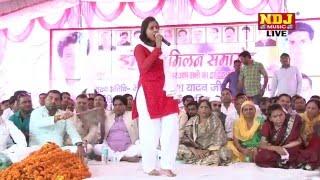 नई रागनी # lattest haryanvi ragni  सन 2017 में # khoda रागनी कॉम्पिटिशन # ndj music