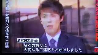 今日のニュース.