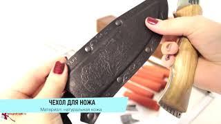 Подарочный набор для шашлыка в кофре (шампура, мангал, нож)