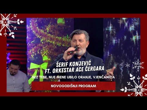 Šerif Konjević ft.