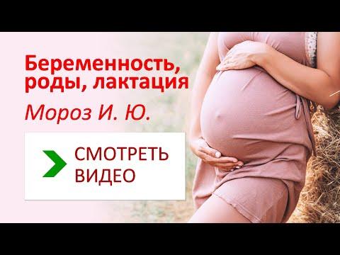 Беременность в период лактации - можно ли забеременеть при