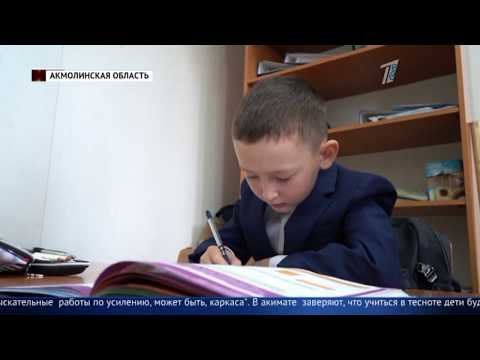 Не в школе, а в офисе проходят занятия учеников в селе Буланды Акмолинской области