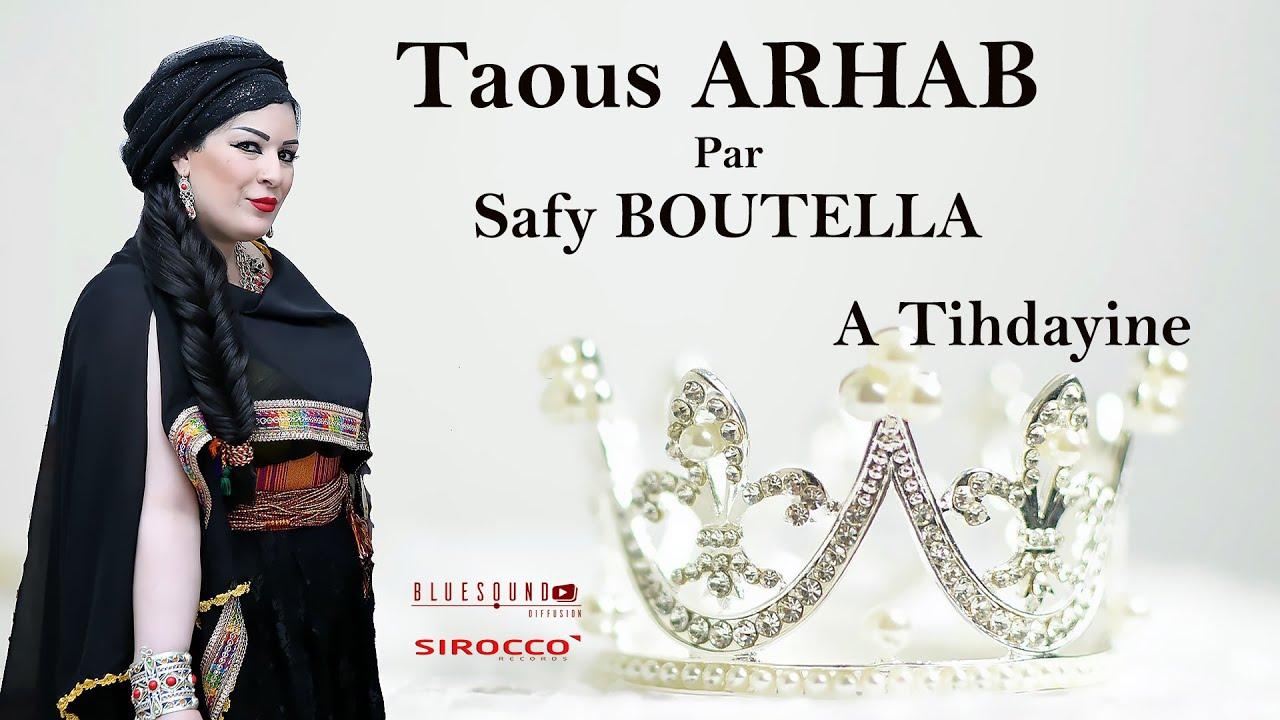 Taous ARHAB par Safy BOUTELLA - ATihdayin de Chikh ElHasnaoui طاوس ارحاب و صافي بوتلة ثيحذاين