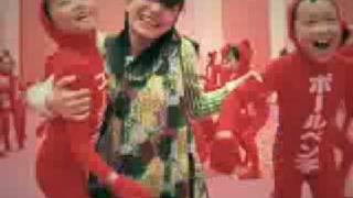 【ユーキャン】CM2009年 thumbnail