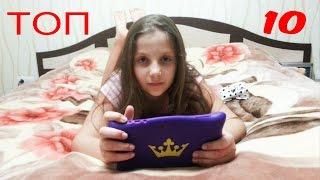ТОП 10 Вещей которые делает каждый ребенок Видео для Детей(, 2017-03-16T14:00:03.000Z)