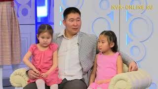 Кыыс оҕону иитиигэ аҕа оруола. Кэрэ кистэлэҥэ (06.02.2018)