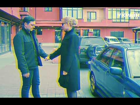 Марина и Богдан / Виходьте без дзвінка