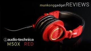 รีวิว : หูฟังฟูลไซส์ Audio Technica ATH-M50x Red Limited Edition