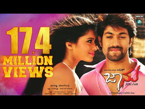 Kannada Latest Jaanu Full Movie 2017 | Jaanu Movie | Rocking Star Yash | Deepa Sannidhi