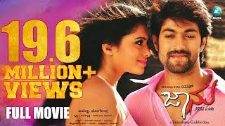 Kannada Latest Jaanu Full Movie 2017 | Jaanu Movie | Rocking Star Yash | Deepa Sannidhi
