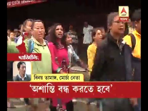 Darjeeling Unrest: Cable TV service disconnected in Darjeeling, Morcha alleges breach of h