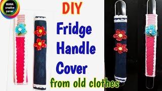 DIY#Best reuse idea of old clothes#old leggings reuse idea #DIY Fridge handle cover#
