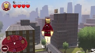 Lego Marvel's Avengers Video Review (Video Game Video Review)