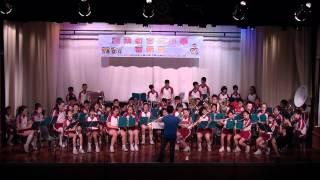 福榮街官立小學懇親音樂會2015管樂團   多啦A夢