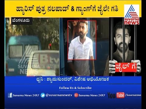 Haris 'N' Gang: Nalapad Giving Cold Stare To Lawyer Shyam Sundar ThroughOut The Proceedings