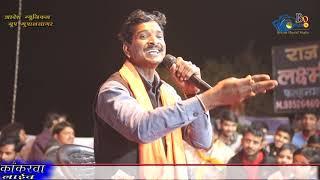 """#हीरालाल राव """" #कांकरवा #Live  गुरु #गोरखनाथ गौशाला """" बहुत ही सुंदर भजन """"  जरूर सुने """""""