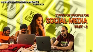 Types Of People On Social Media - Part 2 | Gultoo