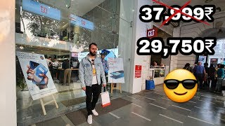 I Bought Oneplus 7T For 29,750₹