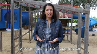 הילה - כתוביות עברית עברית