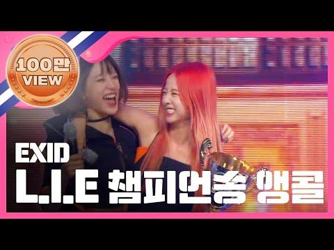 (ShowChampion EP.190) Champion Song 'EXID' Encore
