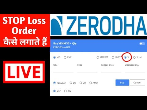 How To Place Stop Loss Order On Zerodha Kite?