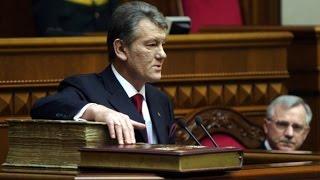 Віктор Ющенко складає присягу як третій Президент України