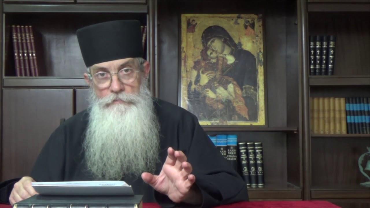π. Αρσένιος Βλιαγκόφτης - Μάσκα εναντίον προσώπου - YouTube