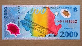 2000 Romanian Lei Banknote (Two Thousand Lei Romania: 1999) Obverse & Reverse