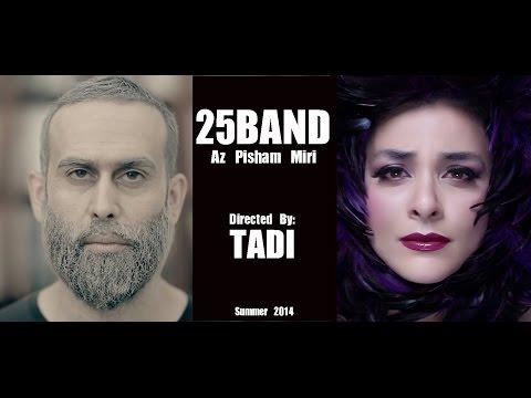 25Band Az Pisham Miri ( OFFICIAL VIDEO 2014) HD